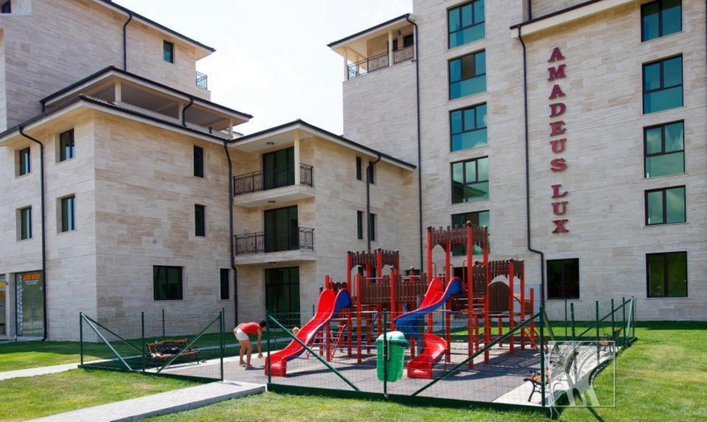 Amadeusz Lux Aparthotel